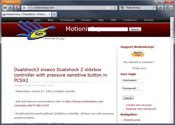 motionjoy_home_page.png