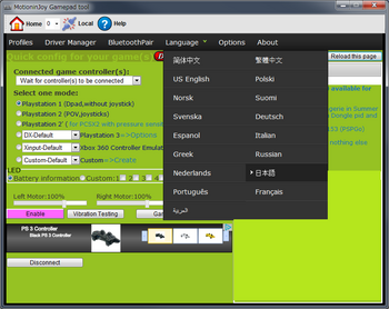 motionjoy_setup02.png